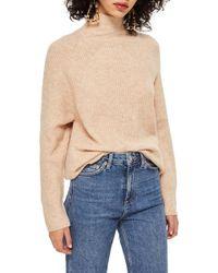 TOPSHOP - Super Soft Funnel Neck Sweater - Lyst