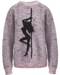 Alexander Wang - Jacquard Girl Oversized Sweatshirt - Lyst