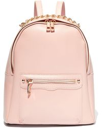 New York & Company - Chain-link Accent Backpack - Lyst