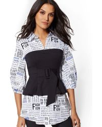 8482dcb5d17bdf New York   Company - Petite Belted Ponte Twofer Top - 7th Avenue - Lyst