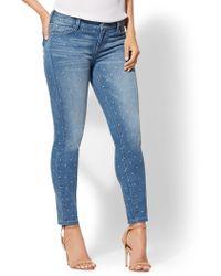 e3efe352156 New York   Company - Ankle Legging - Indigo Blue - Ny c Runway - Soho Jeans