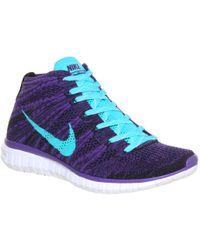 714a0270cf5c Nike Wmns Free Flyknit Chukka Hyper Pink in Purple - Lyst
