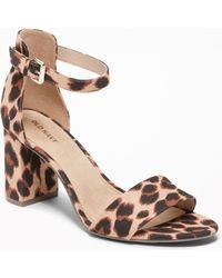 Old Navy - Sueded Block-heel Sandals - Lyst