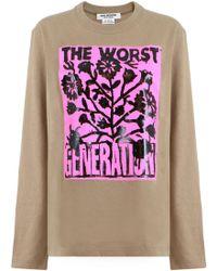 Junya Watanabe - L/s Graphic T-shirt Brown/pink - Lyst