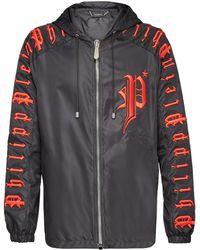72e518db730 Lyst - Philipp Plein Nylon Jacket