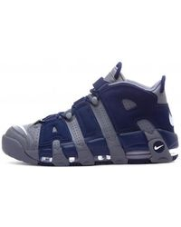 Nike - AIR MORE UPTEMPO 96 - Lyst