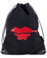Lulu Guinness - Beauty Spot Delphine Backpack - Lyst