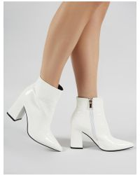 a19e3cb3ac2 Public Desire - Hollie Pointed Toe Ankle Boots In White Croc - Lyst