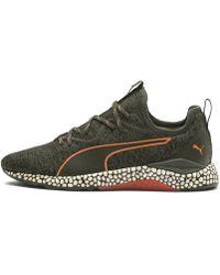 64f6dcf3f069 PUMA - Hybrid Runner Unrest Men s Running Shoes - Lyst