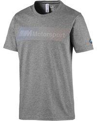 ecb2c60e230 PUMA Bmw Motorsport Men's Polo Shirt in Gray for Men - Lyst
