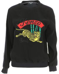 DSquared² - Sweatshirt For Women - Lyst