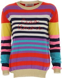 Giada Benincasa - Clothing For Women - Lyst