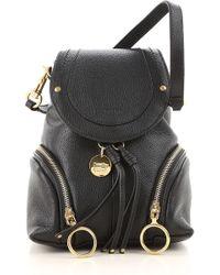 Chloé - Backpack For Women - Lyst