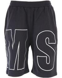 MSGM - Clothing For Men - Lyst