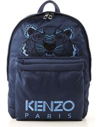 c7ef3a36ab8 Lyst - KENZO Red Nylon Large Sport Backpack in Red for Men