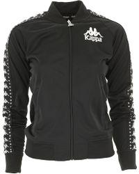 Kappa - Black Tracksuit Jacket - Lyst