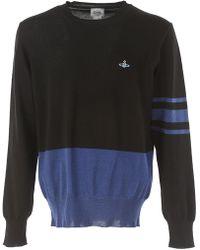 Vivienne Westwood - Sweater For Men Jumper On Sale - Lyst