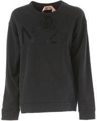 N°21 - Sweatshirt For Women On Sale - Lyst