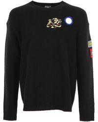 KENZO Pullover für Herren