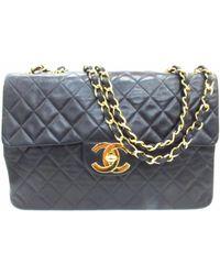 Chanel - Large Matelasse Chain Shoulder Bag Lamb Skin Leather Black Vintage  Cc - Lyst 098d651a26a16