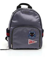 Miu Miu | Back Pack Backpack Cat Motif Emblem Lilac | Lyst
