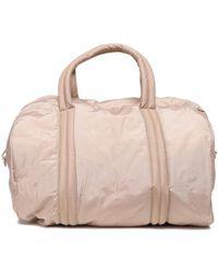 Yeezy - Season 6 Taupe Gym Bag - Lyst