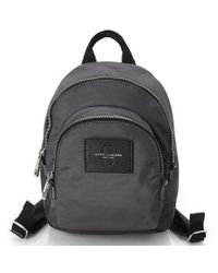 Marc Jacobs - Women's Backpack - Lyst