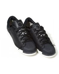 Y-3 - Super Knot Logo Trainers, Black Leather Trainers - Lyst