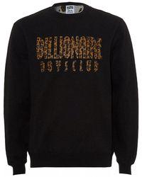 BBCICECREAM - Reversible Sweatshirt, Africa Camo Black Sweat - Lyst