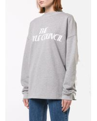 Opening Ceremony - Style Council Cozy Sweatshirt - Lyst