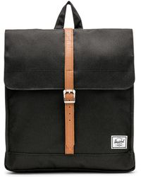 Herschel Supply Co. - City Backpack - Lyst