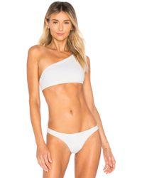 Cali Dreaming - Sombrero Bikini Top In Ivory - Lyst