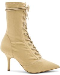 Yeezy - Season 6 Lace Up Ankle Boot 90mm - Lyst