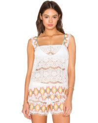 Queen & Pawn - Kea Embroidered Lace Tank - Lyst