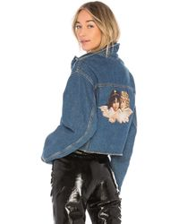 Fiorucci - Berty Patch Jacket - Lyst