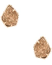 Kendra Scott - Tessa Earrings - Lyst