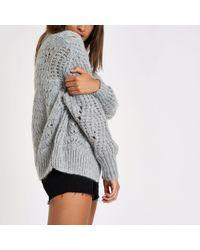 River Island - Grey Knitted Cardigan - Lyst