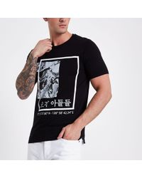 River Island - Only And Sons Black Printed T-shirt - Lyst
