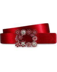 Roger Vivier | Flowers Belt In Silk Satin | Lyst