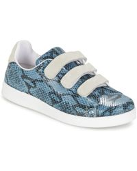 Yurban - Etounate Shoes (trainers) - Lyst