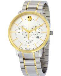 Movado - Men's Thin Classic Watch - Lyst