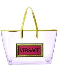 d0f3e66c3afd Lyst - Louis Vuitton Auth Cabas Ambre Mm Tote Bag M92501 Monogram X ...