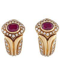 BVLGARI - Bulgari 18k Ruby Earrings - Lyst