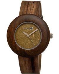 Earth - Unisex Ligna Watch - Lyst