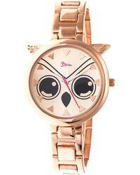 Boum - Sagesse Watch - Lyst