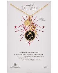 Dogeared - Seasonal Taliman 14k Over Silver Enamel 32in Necklace - Lyst
