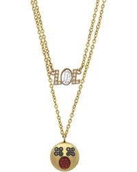 Swarovski - Humorist 24k Plated Necklace - Lyst