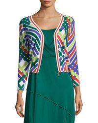 Tracy Reese - Tipped Intarsia Cardigan - Lyst
