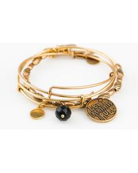 """ALEX AND ANI - Set Of 3 """"let Creativity Rule"""" Expandable Bangles - Lyst"""