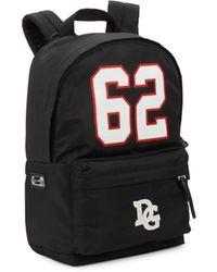 Dolce & Gabbana - Kid's 62 Black Backpack - Lyst